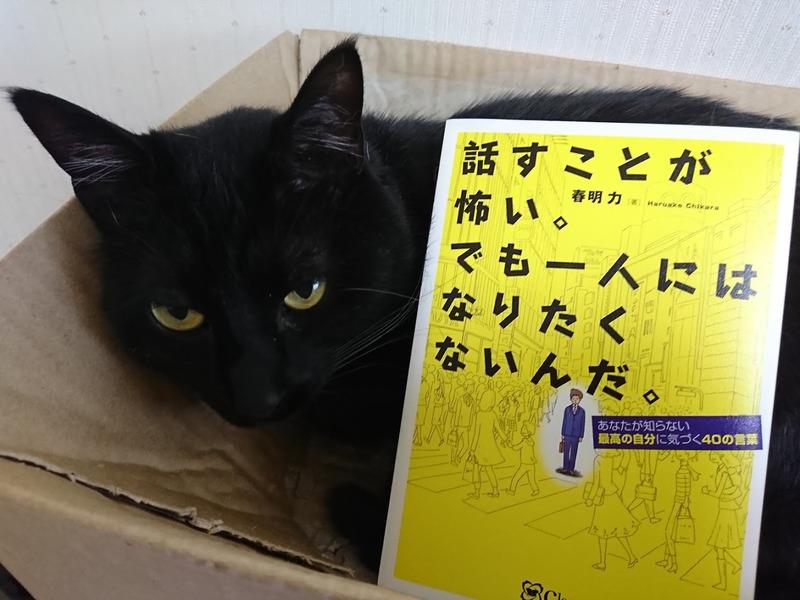 オススメのビジネス小説